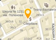 Дополнительный офис № 5278/06