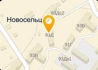 СМОЛЕНСК-ГАЗСВЯЗЬАВТОМАТИКА, ООО