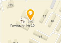 "КГУ ""Школа-гимназия №10"""