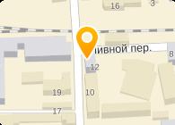 МОСКОВСКАЯ Ж/Д ДИСТАНЦИЯ ПУТИ ПЧ-45