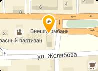 ВНЕШТРАНСКОМ, ООО