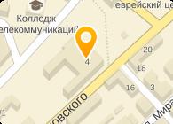 КУРСЫ ПРИ ГАРНИЗОННОМ ДОМЕ ОФИЦЕРОВ