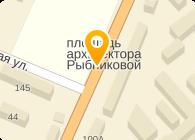 ГАЛИЧОБУВЬ, ООО
