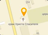 КОММЕСК-ОМИР АСК ДП УРАЛЬСКИЙ ФИЛИАЛ