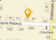 СТАРИЦКИЙ ЛЬНОЗАВОД,, ОАО