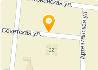 Стародубский сельсовет