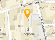 Дополнительный офис № 5278/01605