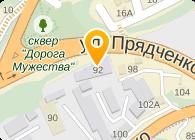 ШЕМЯКИН В.М., ЧП