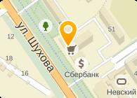 VIP ШОУ