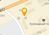 ЛОТОС КОМПЛЕКС БЫТОВОГО ОБСЛУЖИВАНИЯ