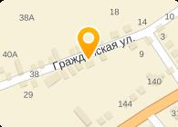ТЕПЛОВИК, ЧП