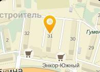 ХИЛЕНА, ООО