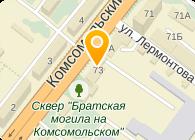 БУРВОДСТРОЙ, ОАО