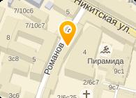 Дополнительный офис Романов Двор