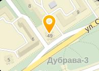 ОСКОЛ-И.В.С. (ИЗГОТОВЛЕНИЕ, ВНЕДРЕНИЕ, СЕРВИС), ООО