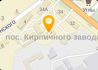 СТАРООСКОЛЬСКИЙ КОМБИНАТ СТРОИТЕЛЬНЫХ МАТЕРИАЛОВ, ОАО