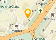 РОССКОЛОР, ООО