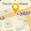 ЧАМЕРЕВО, ЗАО