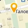 ТИШАНКА, ТОО