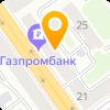 ОАО ВЫМПЕЛКОМ-РЕГИОН