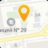 ФОЛИАНТ-ТАМБОВ