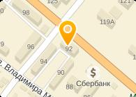 ПРОФИ-СЕРВИС ФИРМА