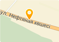 ОРАЛ МУНАЙ ОНИМДЕРИ ОАО