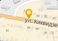 СКЛАД-ПЛОЩАДКА АВТОМОБИЛЕЙ