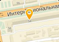 ЭЛЕКТРОН-Т