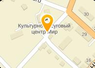 ГБУЗ КО Тарусского района ЦРБ