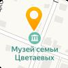 ТАРУССКИЙ ГОНЧАР, ООО