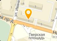 ТВЕРЬ-ЦЕНТР