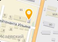 ООО ХИММЕДСЕРВИС НПФ
