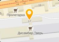 ВОЙ-СИС