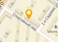 АКТЕТ, ООО