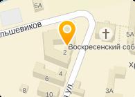 ООО БИАНИТ