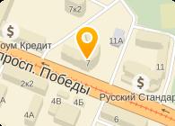 МАГАЗИН ИНТЕРПРОЕКТ, ООО; СТРОЙМАТЕРИАЛЫ