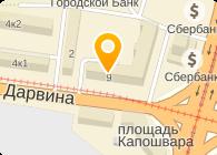 ЗАО ВУЛКАН - ТРЕЙД