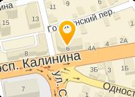 РУФИТИ, ООО
