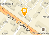 ИНТЕРСФЕРА МТПК