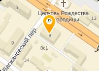 ЧП ВЛОС С. З.