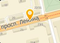 МОНОЛИТ-С, ООО
