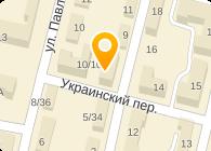 ЛЕГИОН-97