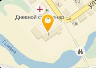 ФЛЮОРОГРАФИЧЕСКАЯ СТАНЦИЯ ГОРОДСКОГО ТУБДИСПАНСЕРА
