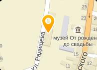 ПИЩЕВИК-2, ООО