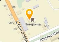 ТОРОПЕЦКИЙ ДОЗ, ОАО