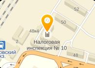 ООО ГРИНДА