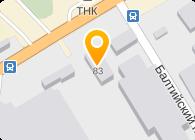 Тульская кондитерская фабрика «Ясная Поляна»