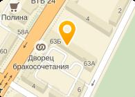 ИНЖЕНЕРНО-ТЕХНИЧЕСКИЙ ЦЕНТР БЕЗОПАСНЫЙ ТРУД  ООО