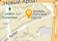 АЛЬФА-БАНК, дополнительный офис Арбат